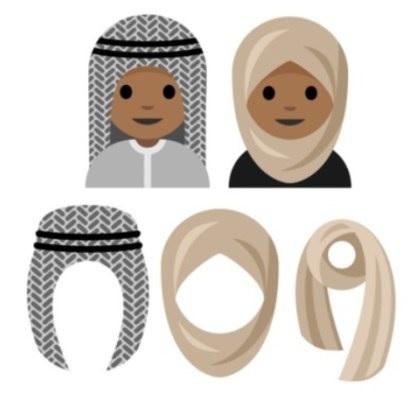 Sharia emoji