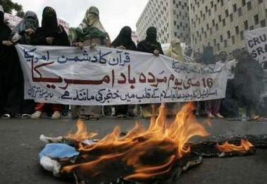 Pakistani Shias Protesting The Creation of Israel