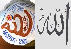 Allah on my cream