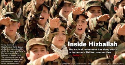 Hezallah Nazi salute
