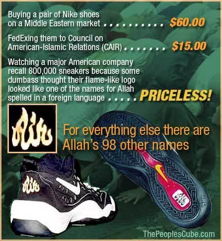 No Nike For Allah