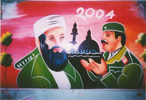 Osama and Saddam