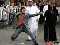 Saudi_movie